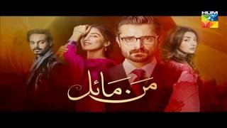 Mann Mayal Episode 16 HD Promo Hum TV Drama 2 May 2016   YouTube