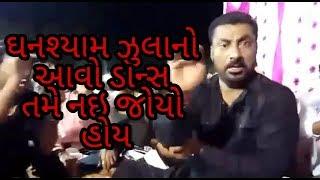 /best comedy dance by ghanshyam zula/char char bangdi vali gadi by ghanshyam zula