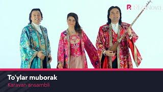 Via Karavan - To'ylar muborak | Виа Караван - Туйлар муборак