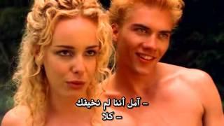 سيد الوحوش بيست ماستر الموسم الاول الحلقه 20 مترجمه