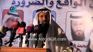 محمد هايف رداً على حسين الفهيد: أحذر وزير الداخلية من أطراف متطرفة يتم جلبها من الخارج لإثارة الفتن