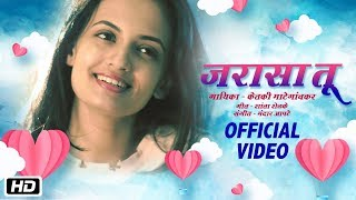 Jarasa Tu (Full Video) | Ketaki Mategaonkar | Latest Marathi Song 2018 | Times Music Marathi