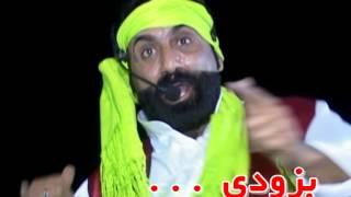 دیجی حسین فسنقری