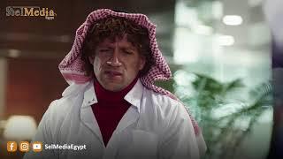 حزلقوم يعلم السعوديين معنى البيزنس الحقيقي  - مسلسل الكبير