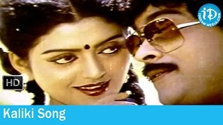 Jwala Movie Songs - Kaliki Song - Chiranjeevi - Bhanupriya - Radhika