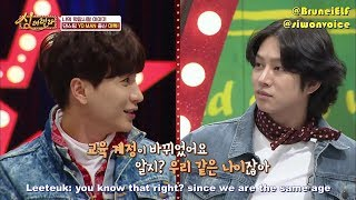 [ENGSUB] 170113 Singderella EP10 with Leeteuk & Heechul - SM casting