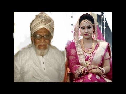 Xxx Mp4 ৮৫ বছরের বুরো দাদা প্রেম করে বিয়ে করলেন ১৬ বছরের কচি মেয়েকে দেখুন Bangla News Video By RS Voice TV 3gp Sex