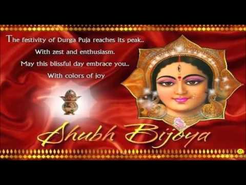 Happy Bijoya 2015 greetings, Shubho Bijaya SMS, wishes in Bangla, Whatsapp video message
