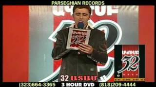 32 ATAM VOL 3 DVD 3 HOURS