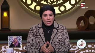 قلوب عامرة - هل يجوز للمرأة الحائض أن تمسك المصحف لقراءة القرآن ؟