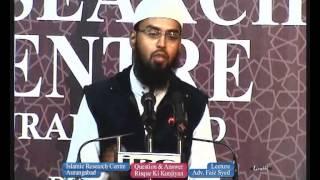 Ghar Me Ladki Ki Paidaesh Se Kya Allah Rizq Badha Deta Hai By Adv. Faiz Syed
