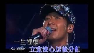 [ 黎明  Leon Lai  ] - {  對不起,我愛你  2005 _ LIVE }  H_F