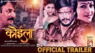 KOILA   New Nepali Movie-2018   OFFICIAL TRAILER   Prajwol Giri,Soniya Giri