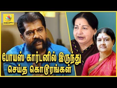 Xxx Mp4 போயஸ் கார்டனில் இருந்து செய்த கொடூரங்கள் Nakkeeran Gopal Interview About Jayalalitha S POES Garden 3gp Sex