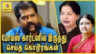 போயஸ் கார்டனில் இருந்து செய்த கொடூரங்கள் : Nakkeeran Gopal Interview about Jayalalitha