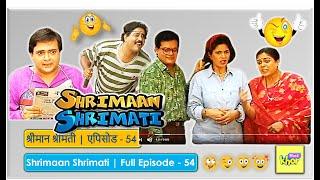 Shrimaan Shrimati   Full Episode 54