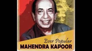 Peen De Saaki Rok Na Mainu (Mahender Kapoor ) Balbeero Bhabi