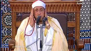 فضيلة الشيخ محمد أحمد بسيوني في تلاوة فجر الأربعاء 7 من شهر رمضان 1439 هـ    23 5 2018 م  من مسجد ال
