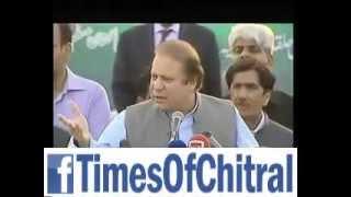 Imran Khan VS  Nawaz Shareef Live Fight Expose