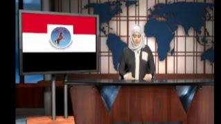بيان العميد احمد علي عبدالله صالح في نعي والده الزعيم علي عبدلله صالح