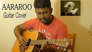 Aararoo | Laalijo | Guitar Cover | 24 Tamil Movie | Ashwin Asokan | A R Rahman | Sakthishree Gopalan