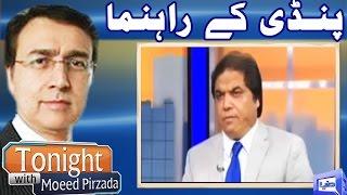 Tonight With Moeed Pirzada - 30 April 2017 - Dunya News