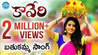 Kaveri Movie || Bathukamma Song || Naresh || Devi || Sridhar Sammeta || #Bathukamma2017