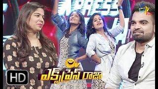 Express Raja  Closer Mashup singer Lipsika     24th November 2017   Full Episode 310   ETV Plus