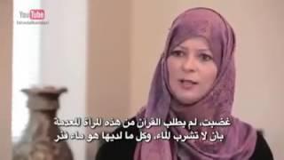 Bush Daugher Converts to Islam