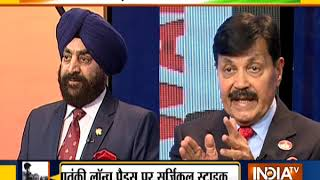 Debate on Pulwama terror attack, outrage in India