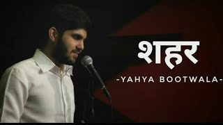 'Shehar' - Yahya Bootwala | Spill Poetry | Hindi Spoken Word