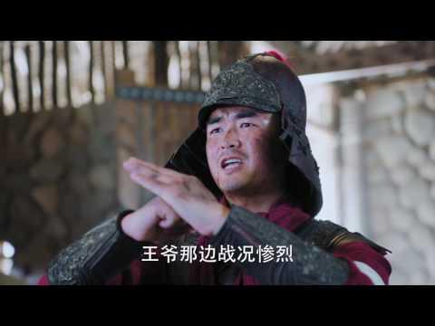 電視劇孤芳不自賞 General and I 第六十二集 EP62 大結局 鍾漢良 Angelababy(楊穎) CROTON MEGAHIT Official