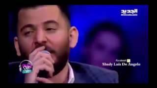 حسام جنيد 2017 موال يعور القلب واغنية ما ودعوني للمرحوم فؤاد غازي