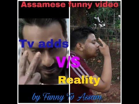 Xxx Mp4 Assamese Funny Video Tv Adds V S Reality By Funny Tv Assam 3gp Sex
