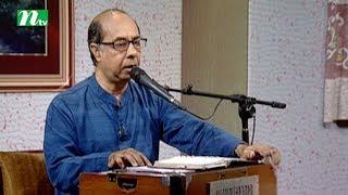Aaj Sokaler Gaane   Episode 263   Musical Program