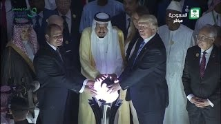 Trump Spooky Globe Ball/Orb Explained