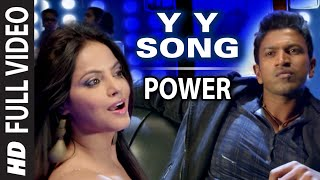 Y Y Full Video Song | Power | Puneeth Rajkumar, Trisha Krishnan