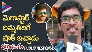 Chiranjeevi Shocks with his Guest Appearance | Rakshaka Bhatudu Telugu Movie Public Response
