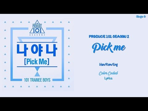 Xxx Mp4 Produce 101 Season 2 Pick Me Lyrics Han Rom Eng 3gp Sex