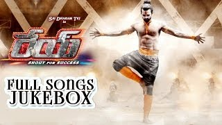Rey Movie || Full Songs Jukebox || Sai Dharam Tej, Saiyami Kher, Sradha Das