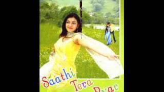 meedha  bangla song amar buke muk lukaia onno karo jonno tumi kando best bangla song -MASUD_SATHE