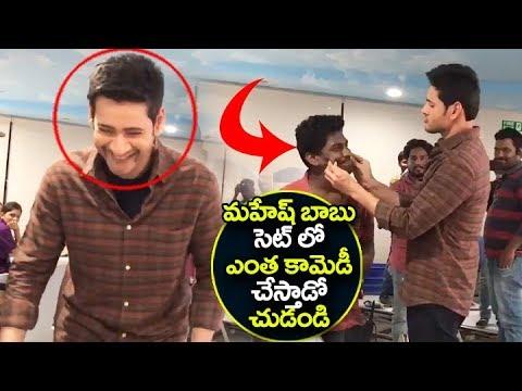 Xxx Mp4 Mahesh Babu S Funniest Moment At Sets Maheshbabu New Movie Bharat Ane Nenu Movie Public Talk 3gp Sex