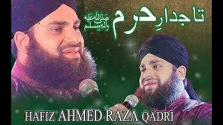 Hafiz Ahmed Raza Qadri - Tajdar e Haramﷺ - New Naat 2018