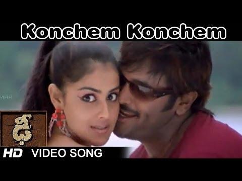 Xxx Mp4 Dhee Movie Konchem Konchem Video Song Vishnu Manchu Genelia D Souza 3gp Sex