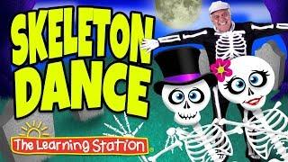 Skeleton Dance (Dem Bones) - Shake Dem Halloween Bones - Halloween Dance Songs for Kids - Halloween