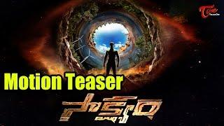 Saakshyam Movie Motion Teaser | Bellamkonda Sai Sreenivas | Pooja Hegde