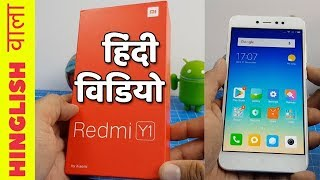 Redmi Y1 India Unboxing And Hands On, Selfie Camera Test & First Impressions by Hinglish Wala