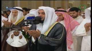 #مشاري_راشد_العفاسي -دعاء ليلة 27 رمضان من المسجد الكبير لعام 1435هـ - Mishari Alafasy