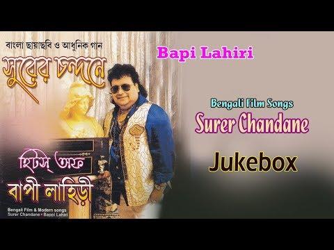 Xxx Mp4 Surer Chandane Bapi Lahiri Bengali Movie Romantic Songs Audio Jukebox Gathani Music 3gp Sex