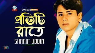 Protiti Raate - Sharif Uddin - Chander Konna - Full Music Video